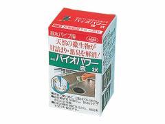 アズマ工業/排水パイプ用バイオパワー液状 50g×5包入