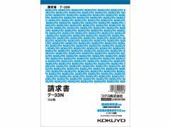 コクヨ/請求書 A5タテ/テ-33N