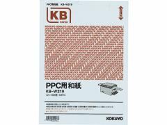 コクヨ/PPC用和紙 A4 100枚/KB-W219
