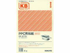 コクヨ/PPC用和紙(柄入)黄 A4 100枚/KB-W119Y