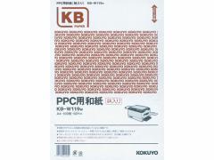 コクヨ/PPC用和紙(柄入)白 A4 100枚/KB-W119W