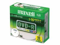 マクセル/16xデータ用DVD-R10枚プリントホワイト/DR47WPD.S1P10SA