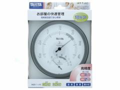 タニタ/温湿度計 グレー/TT492GY
