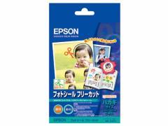 エプソン/フォトシール フリーカット ハガキサイズ 5枚/KH5PFC