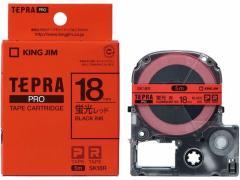 キングジム/PROテープカートリッジ(蛍光色) レッド/黒文字/SK18R
