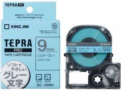 キングジム/PROテープ ミルキーブルー/グレー文字/SW9BH