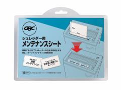 アコ・ブランズ・ジャパン/シュレッダー用メンテナンスシート/OP12S