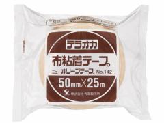 寺岡/布粘着テープ ニューオリーブテープ 50mm×25m 30巻/NO.142