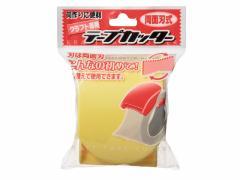 セキスイ/クラフトテープ専用カッター プラスチック製/KTC01