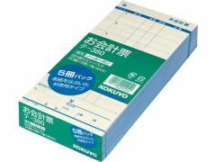 コクヨ/お会計票(ノーカーボン複写) 5冊/テ-380