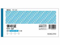 コクヨ/複写領収証 バックカーボン 10冊/ウケ-87