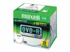 マクセル/データ用DVD-R4.7GB 20枚/DR47WPD.S1P20SA