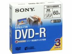 ソニー/8cmDVD-R 7mmプラ 3枚×20P/3DMR60A×20P