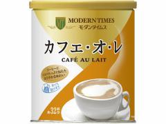 日本ヒルス/モダンタイムス カフェ・オ・レ 420g
