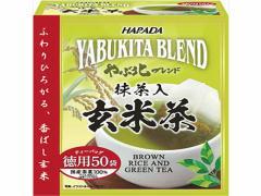 ハラダ/やぶ北ブレンド徳用抹茶入玄米茶ティーバッグ50バッグ入