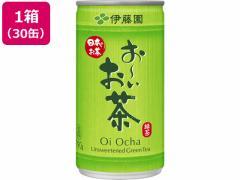 伊藤園/お〜いお茶 緑茶 190g 30缶