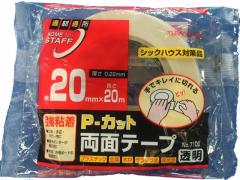 寺岡/Pカット両面テープ  幅20mm×長さ20m/NO.7100