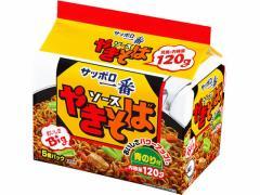 サンヨー食品/サッポロ一番 ソースやきそば 5食パック/YYB5