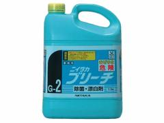 ニイタカ/除菌・漂白剤 ニイタカブリーチ(G-2) 5.5Kg/234030