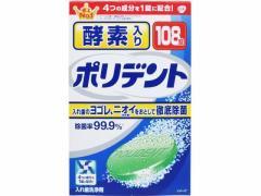 アース製薬/酵素入り ポリデント 108錠