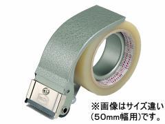 セキスイ/OPPテープ用カッター ヘルパーT型60mm幅用 グリーン/HT60