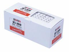 大和物産/袋入り楊枝(和文)65mm 1000本/050065