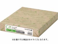 ゼロックス/再生紙モノクロ・カラー兼用コピーペーパーC2r B4 500枚