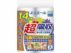 大王製紙/エリエール 超吸収キッチンタオル 70カット 2ロール