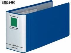 コクヨ/チューブファイル(エコツインR) B4 1/3ヨコ とじ厚80mm 青4冊