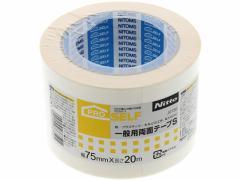 ニトムズ/一般両面テープS 75mm×20m/J0750
