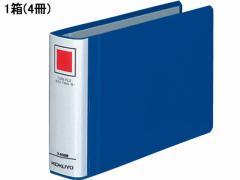 コクヨ/チューブファイル〈エコツインR〉B6ヨコ とじ厚30mm 青 4冊