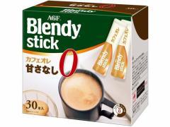 AGF/ブレンディスティック カフェオレ 甘さなし 30本