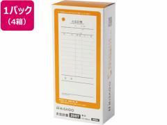 ヒサゴ/お会計票 500枚 4箱/2007