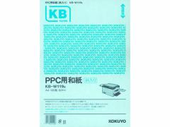コクヨ/PPC用和紙(柄入)A4 青 100枚/KB-W119B