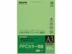 コクヨ/PPCカラー用紙(共用紙) A3 緑 100枚/KB-KC138NG