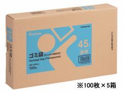 Forestway/ゴミ袋(ティッシュBOXタイプ)透明 45L 100枚×5箱