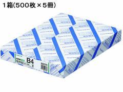 コクヨ/KB用紙(共用紙) 64g B4 500枚×5冊/KB-KW34