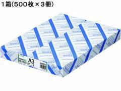 コクヨ/KB用紙(共用紙) 64g A3 500枚×3冊/KB-KW38