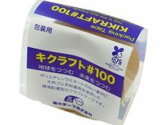 菊水テープ/キクラフト100 クラフト粘着テープ 50mm×50m/NO.100