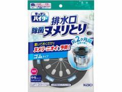 KAO/キッチンハイター 排水口 除菌ヌメリとり 本体ゴム