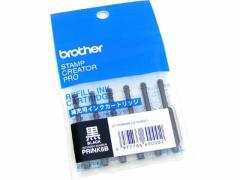 ブラザー/使いきりタイプ補充インク 黒/PRINK6B