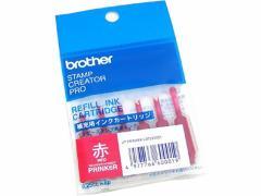 ブラザー/使いきりタイプ補充インク 赤/PRINK6R
