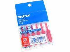 ブラザー/使いきりタイプ補充インク 朱/PRINK6V