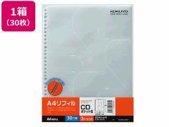 コクヨ/CD/DVDポケット A4タテ 30穴 6ポケット 30枚/EDB-A375