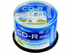 マクセル/CD-R700MB ホワイト 50枚/CDR700S.WP.50SP