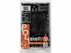 システムポリマー/ゴミ袋 20L 黒 10枚/C-121