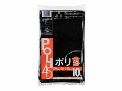 システムポリマー/ゴミ袋 45L 黒 10枚/D-41