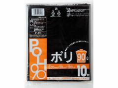 システムポリマー/ゴミ袋 90L 黒 10枚/F-91