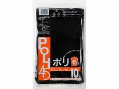 システムポリマー/ゴミ袋 黒 45L 10枚×60袋/D-41