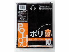 システムポリマー/ゴミ袋 黒 90L 10枚×20袋/F-91